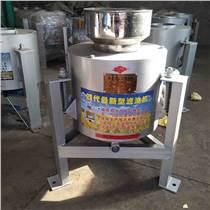 離心式濾油機專業生產廠家