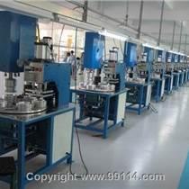 橋頭超聲波焊接機  超聲波治具 超聲波焊接加工