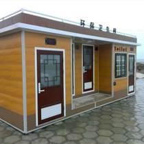 開封移動環保廁所--裝配式廁所--乾通環保