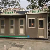 信陽移動環保廁所--打包型廁所--乾通環保