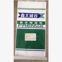 鑫太城谷  有效減少黃羊病的飼料
