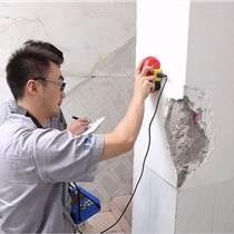 安徽省房屋質量第三方檢測公司--誠譽建筑