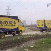 廣州長途搬家公司、搬家、公司搬家、廣州大眾搬家公司