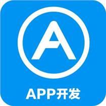 重慶生鮮行業app開發一金禾智匯