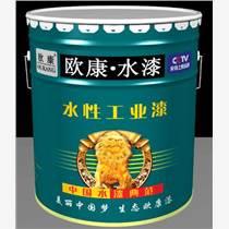 水性工業醇酸磁漆 水性工業漆廠家
