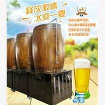 家庭小型啤酒自釀設備精釀橡木桶不銹鋼發酵罐扎啤機啤酒