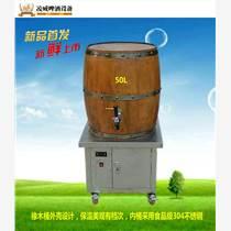 啤酒设备50升小型家庭自酿扎啤机精酿啤酒设备发酵罐鲜