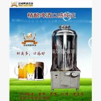 啤酒設備小型家庭自釀扎啤機精釀啤酒機發酵罐鮮釀啤酒設