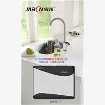 廣東家邦廚衛電器廠家供應廚房電器家用凈水器廠價代理直