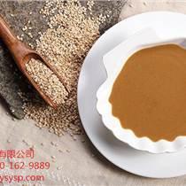沈陽大型花生醬磨醬米批發廠家優質產品批發供應
