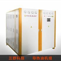 學校專業定制高壓電蓄熱工業爐蓄熱式電鍋爐