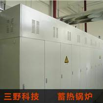 智能低谷電熱水鍋爐 智能型電熱設備低谷電鍋爐