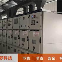 固體蓄熱鍋爐設備采用一體化設計,將蓄熱、換熱、電氣控