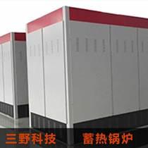分析儲儲熱式電鍋爐,高壓電蓄熱鍋爐運行優勢