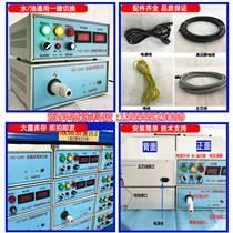 靜電噴漆機專用高壓靜電發生器