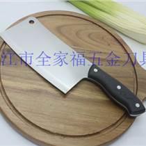 廚房家用不銹鋼砍骨刀切刀廠家批發可印LOGO