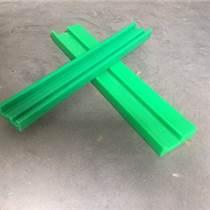 汕头供应 链条导向件 耐磨塑料挤出条 高分子聚乙烯链
