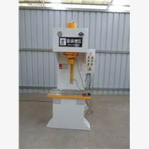 山東金利液壓機械YQ41油壓機 圓鋼校直液壓機 60