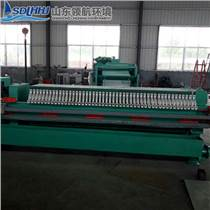 山东领航 板框压滤机 生产厂家