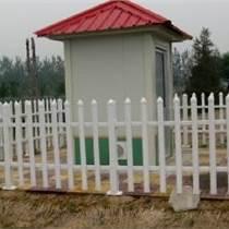 四川塑鋼PVC圍墻圍欄草坪圍欄