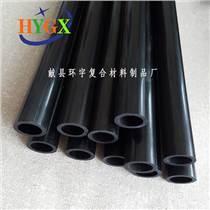 碳纤维空心管 圆管 航模材料