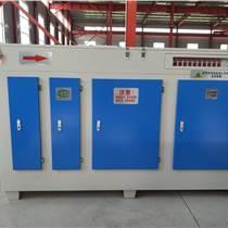 沈陽廢氣處理設備 vocs廢氣處理 光氧催化凈化器