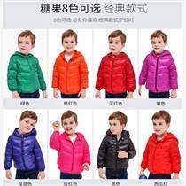 加厚儿童羽绒服男童女童短款生产厂家直供货源