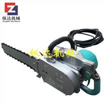 高于厂家直销ZGS-450防爆电动链锯价格