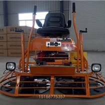 座駕收光機市政工程好工具雙盤座駕收光機
