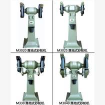 上海砂轮机厂三棱牌落地式砂轮机(立式砂轮机)