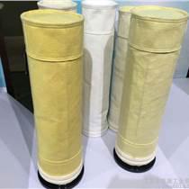 脉冲单机布袋除尘器厂家生产除尘布袋