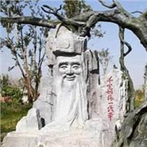 供青海格爾木定做水泥雕塑