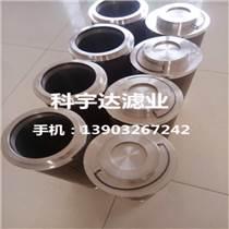 現貨 SLQ-50LT潤滑油濾芯