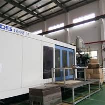 蘇州大型物流箱防靜電塑料箱折疊箱等出售