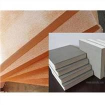 供青海海東保溫一體板和海西外墻一體板價格