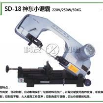 SD-18神东小锯霸小带锯