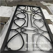 珠海金筑達黑鈦不銹鋼花格屏風    激光不銹鋼隔斷屏