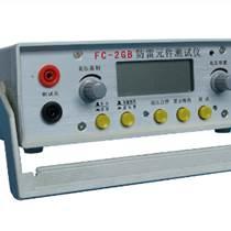 HDFC-2GB防雷元件測試儀