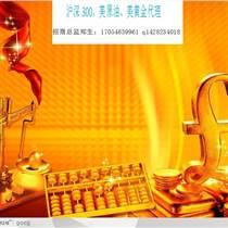 深圳内外盘期货代理怎么做