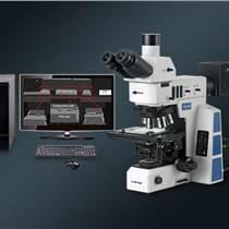 匯光科技工業顯微鏡怎么樣