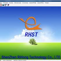 供應日鴻RH201智慧云平臺、云服務、云支付應用系統