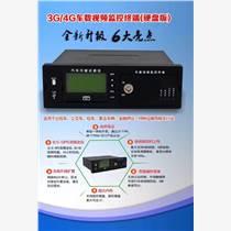 天津汽车GPS定位监控厂家,业务车辆gps卫星定位
