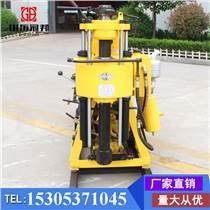 山东冠邦供应HZ-130Y液压岩心钻机