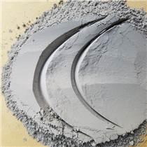 供应锗石粉 保健锗石粉 化妆品用锗石粉 2000目超
