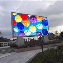 湖北LED户外显示屏