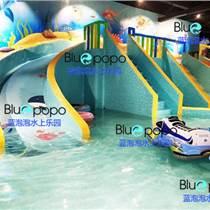 兒童室內水上樂園加盟打造永續發展的平臺