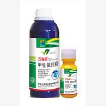 萬蟲斬 甲維氟鈴脲 豆莢螟特效藥康氏粉蚧特效藥