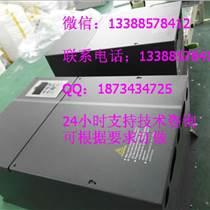 200kW變頻器現貨 調速節能變頻柜廠家直銷