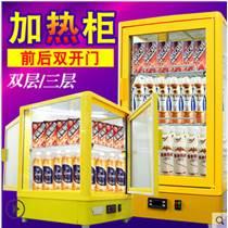 成都飲料加熱展示柜價格