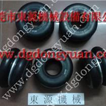 廣州氣壓彈簧 YS-610-3V,現貨S-400-4